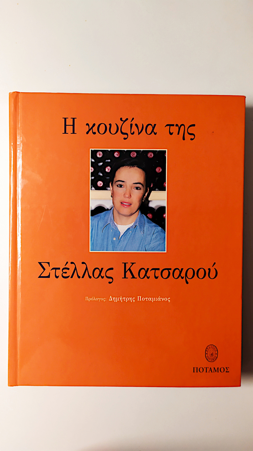 H-kouzina-stellas-katsarou-4