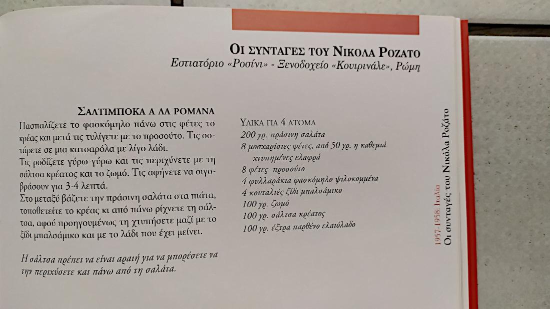 Maria-Kallas-biblio-4