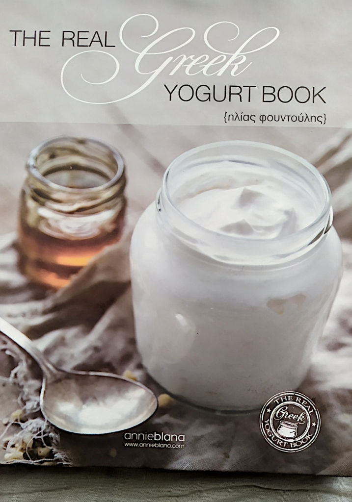 biblio-real-greek-yogurt-2