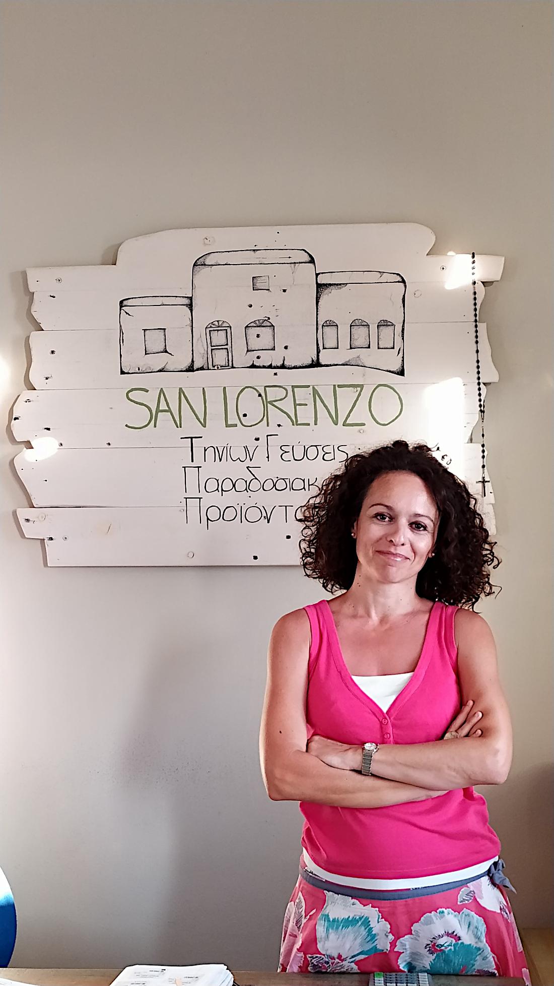 San Lorenzo παραδοσιακό τυροκομείο στην Τήνο