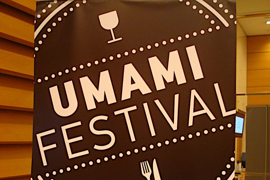 To-Umami-festival-thessaly-sti-Larisa-1