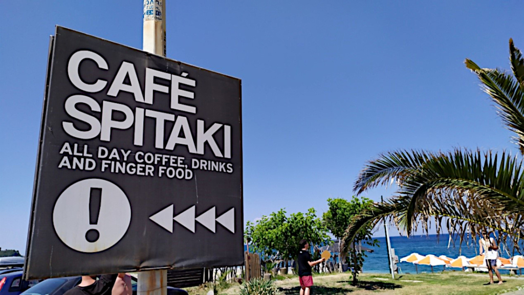 To-cafe-spitaki-sth-velika-larisas-1