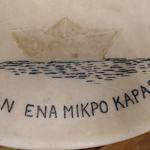 To-estiatorio-itan-ena-mikro-karavi-stin-Tino-1