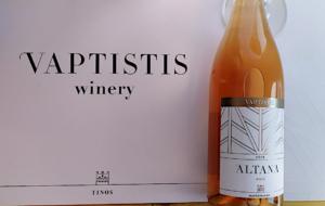 Γνωριμία τη την Vaptistis Winery στην Τήνο