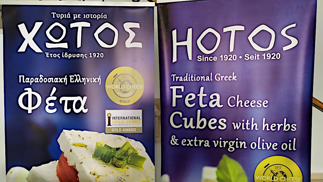 H-Miss-tasty-sas-susthnei-ta-turokomika-paradosiaka-proionta-ths-etairias-XWTOS-5