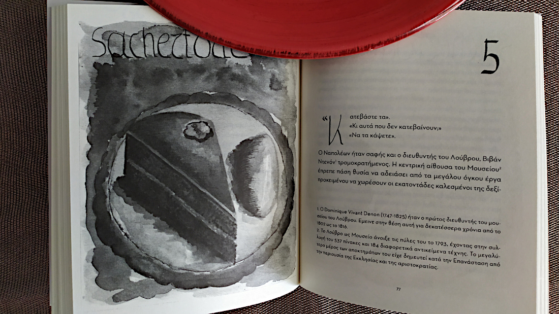 biblio-deka-4