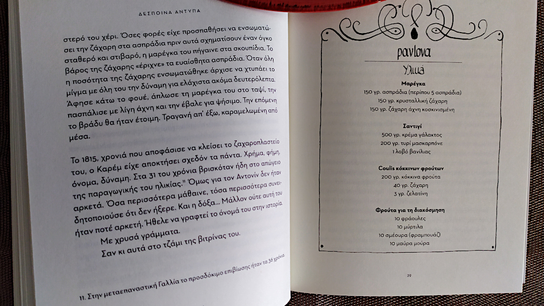 biblio-deka-6