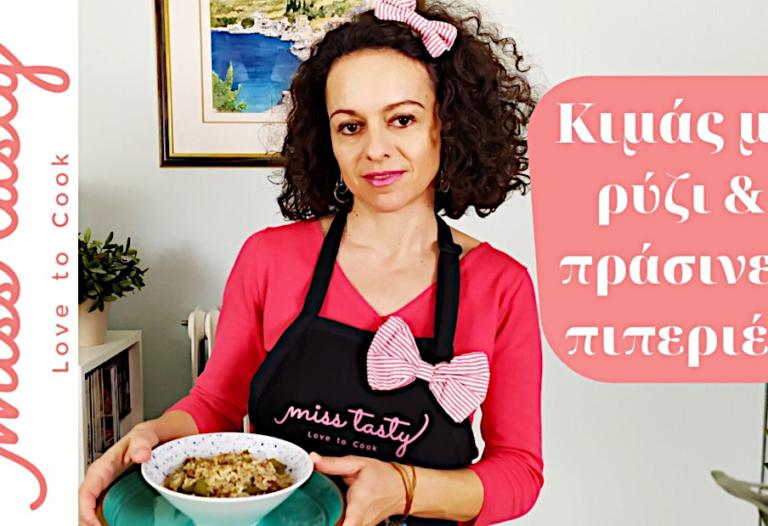 Kimas-me-rizi-kai-piperies-3