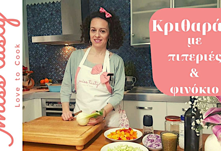 Kritharaki-piperies-finokio-3