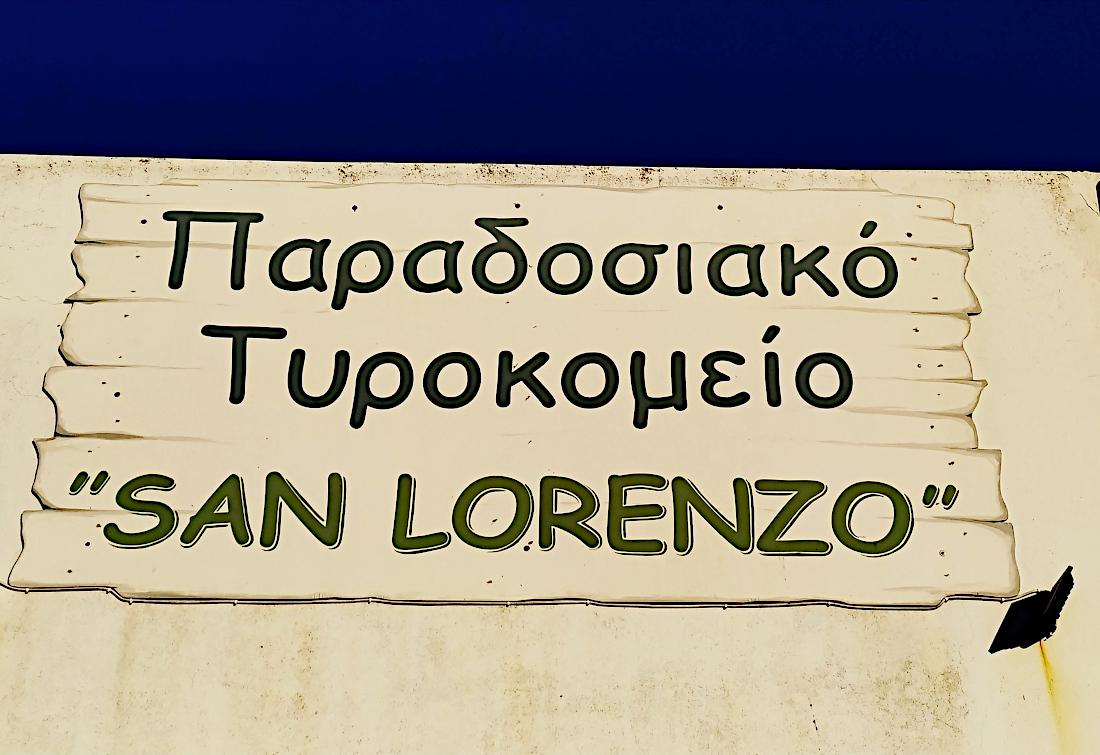 San-Lorenzo-paradosiako-tirokomeio-stin-Tino-12